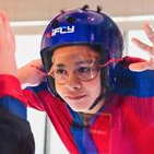 Student in iFly